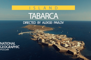 TABARCA POSTER.png