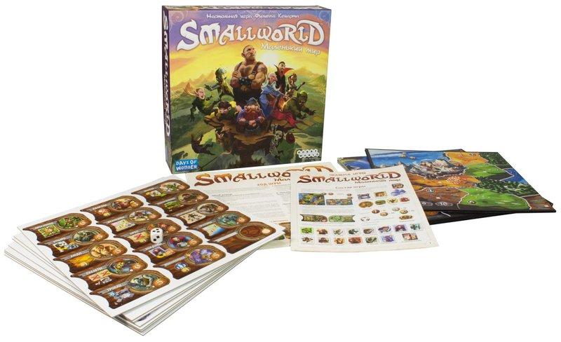 Small World_1.jpg