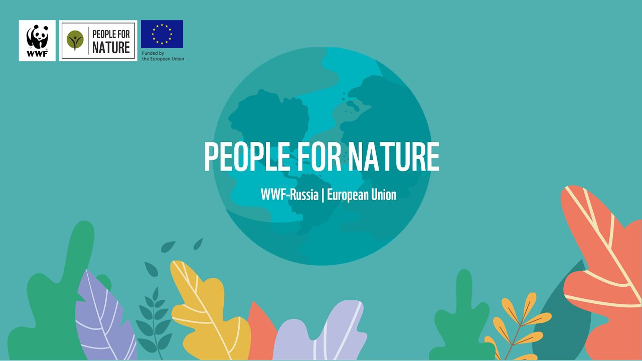 People for Nature_picture.jpg